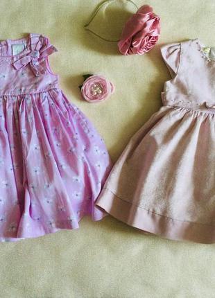 Jasper conran брендовые  нарядные платьица. набивные цветы. цветочный принт. пышные. на фатиновых по