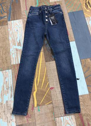 Скінни джинси американки висока посадка жіночі