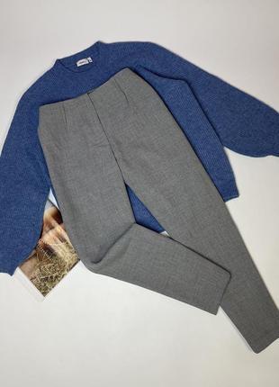 Серые брюки высокая посадка/ зауженные к низу f&f