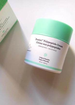 Крем с пептидами drunk elephant protini polypeptide cream