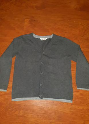 Джемпер темно-серый унисекс
