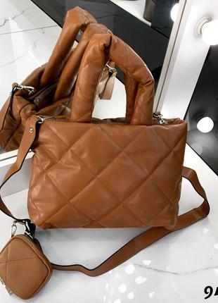 Стеганная женская сумка с кошельком