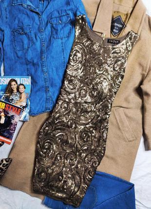 Amaya платье новое бежевое коричневое бронза золотое с пайетками по фигуре
