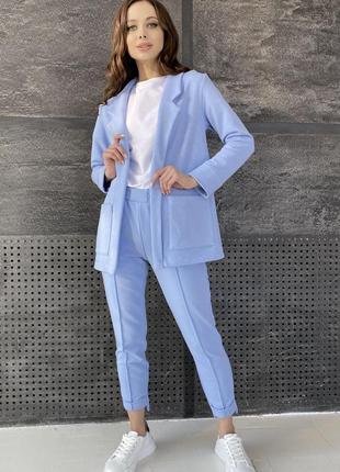 """""""аурис"""" костюм трикотажный из 3х нитки трехнитки голубой двойка пиджак кофта брюки modus"""