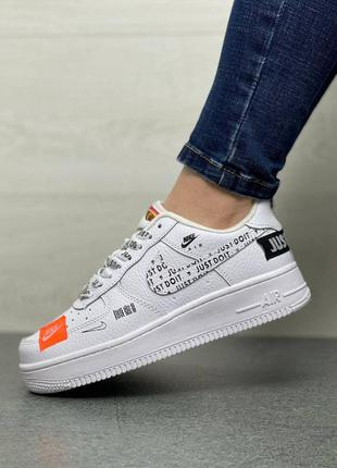Жіночі кросівки nike air force off-white