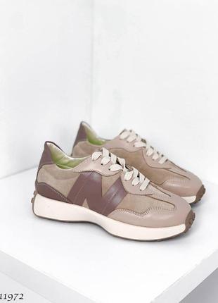 Новые женские кожаные бежевые кроссовки натуральная кожа