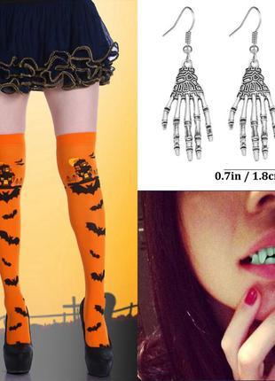 Набор halloween (чулки, серьги, зубы)