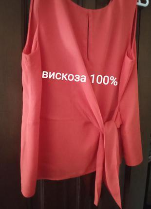 Яркая оранжево-красная блузка, 100%вискоза