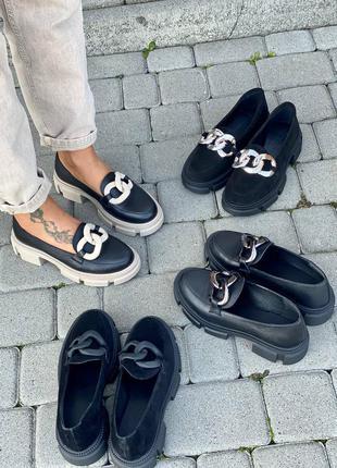 Черные кожаные, замшевые туфли, лоферы с цепью, на платформе, качество супер, р. 36-40
