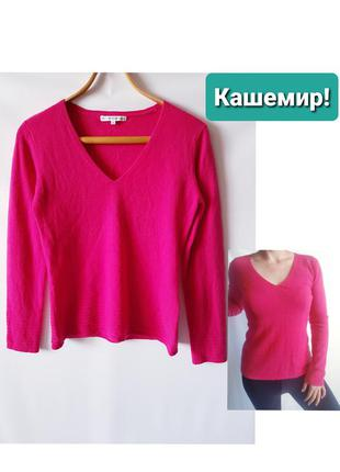 Кашемировый свитер джемпер кашемир свитер франция les ateliers de la maille
