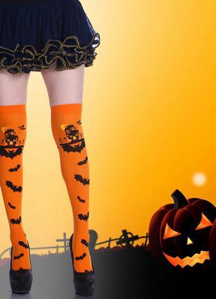 Чулки высокие хеллоуин