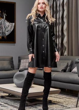 Платье - рубашка экокожа с поясом