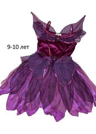 Платье феи бабочки фея бабочка карнавальное платье