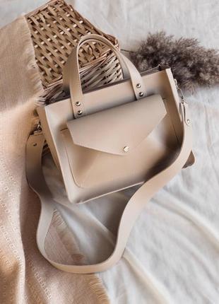 Зручна сумка на кожен день