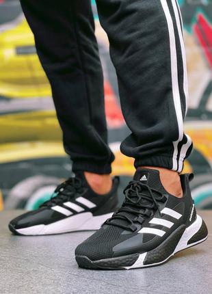 Мужские кроссовки adidas x9000l4 black white