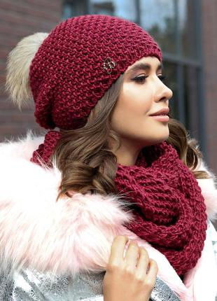 Шикарные зинмний комплект. шапка + шарф. бордо