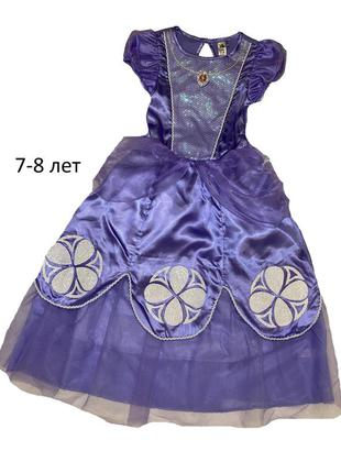 Платье принцессы диснея софии софия прекрасная карнавальное платье