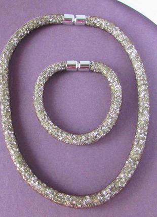 🏵набор бижутерии колье и браслет с кристаллами звёздная пыль, новый! арт.9820