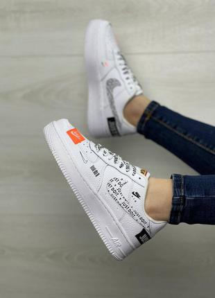 Женские кроссовки nike air force 1 off-white 💐