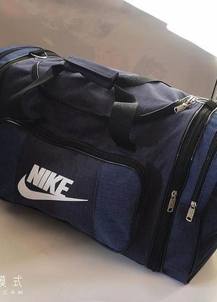 Новая спортивная сумка xxxl дорожня сумка