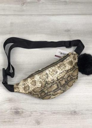 Женская сумка бананка с пушком