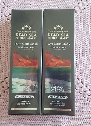 Care & beauty dead sea face mud mask грязевая маска для лица с грязью мертвого моря
