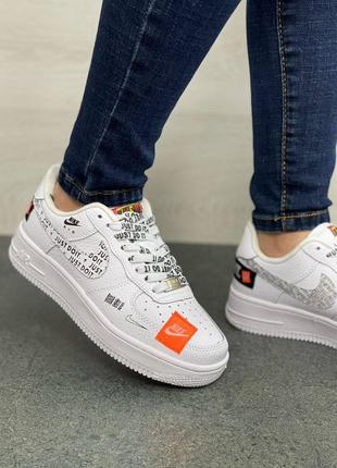 Кросовки кросівки женские кроссовки nike air force off-white all white