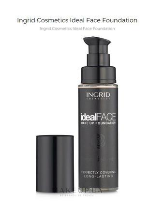 Ексклюзивний тональний крем - ingrid cosmetics ideal face foundation №10 light avory