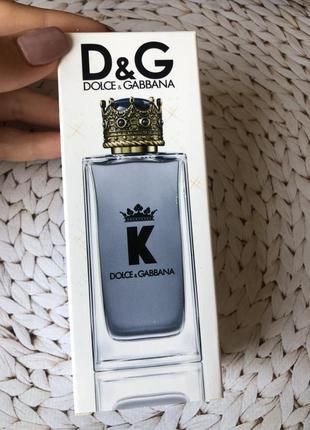 Dolce k king 👑
