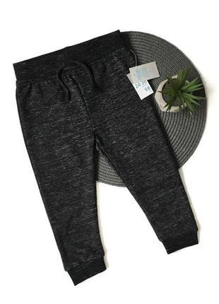 Утеплённые спортивные штаны