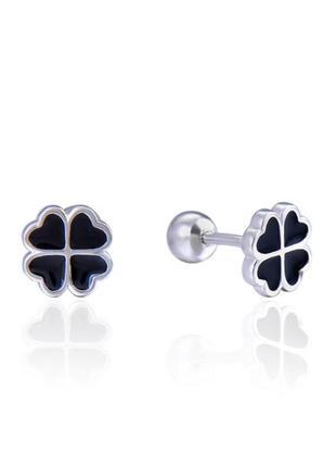 Женские серебряные сережки-гвоздики черный клевер серебро серьги