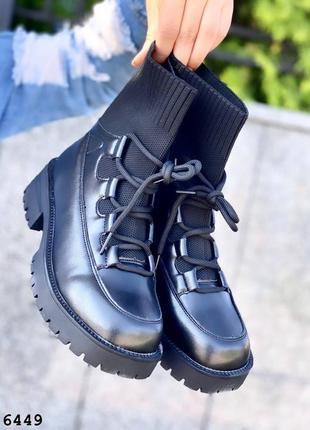 Ботинки стрейч чулок