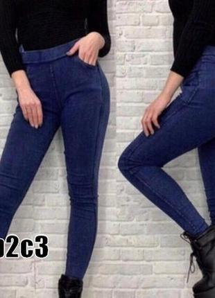 Женские теплые джинсы джеггинсы на флисе  2 цвета с 42 по 58 р