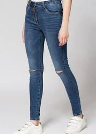 Женские джинсы скини с высокой посадкой и рваные колени