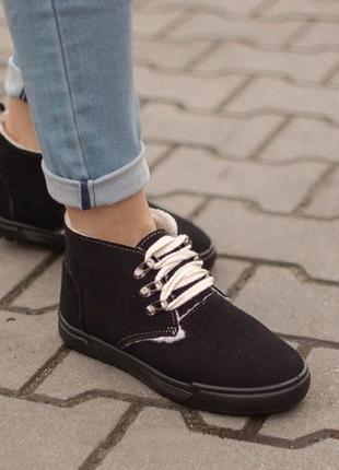 Черные женские зимние ботинки на меху, еврозима