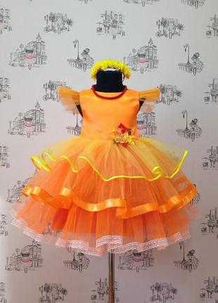 Сукня осінь, костюм на свято осені
