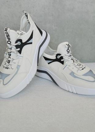 Кросівки підліткові tm horoso устілка 26.5 см