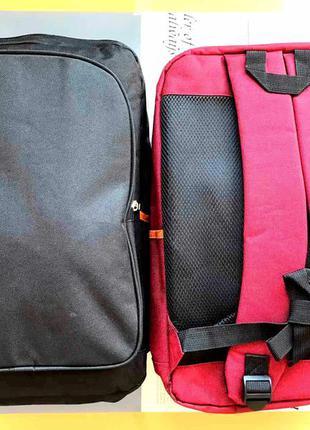 Рюкзак школьный, городской, портфель, ранец, шкільний, городський