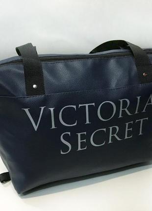 Новая шикарная качественная сумка / дорожная / городская / шопер через плечо