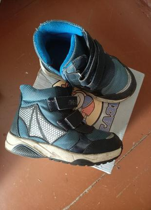 Ботинки ботиночки боты сапоги сапожки