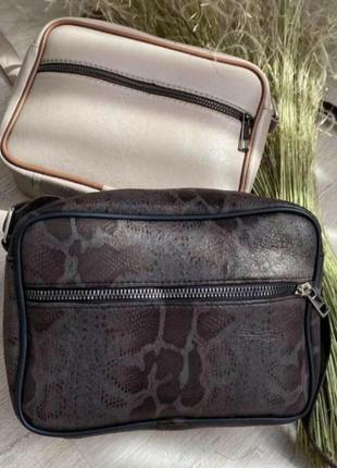 Женская кожаная сумочка маленькая прямоугольная заериный принт леопард