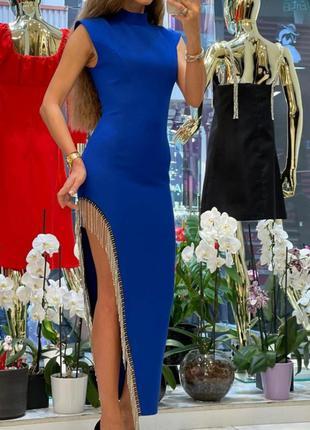 Шикарное платье,с разрезом и шепочками, люкс качество, размер с.