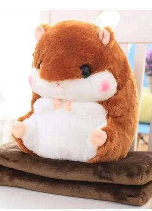 """Детский плед 3 в 1 игрушка подушка """"хомяк"""" коричневый"""