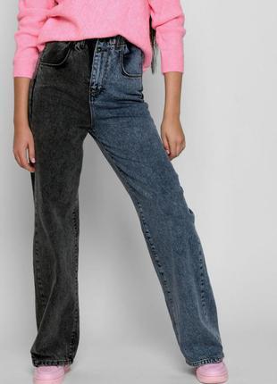 Двухцветные джинсы трубы