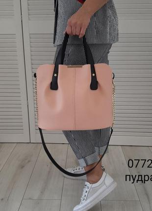 Новая пудровая сумка