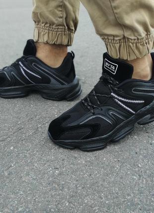 Кросівки підліткові tm bayota р-ри 36-41