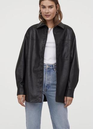 Очень стильная куртка-пиджак из нет кожи хит осени  2021 новые коллекции h&m