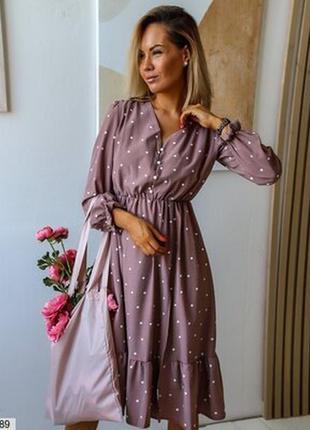 Крутое пудровое платье в горох
