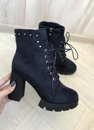 Стильные демисезонные ботинки, сапоги