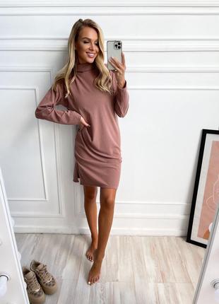 Платье в рубчик🤎